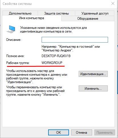 Настройка домена в Краснодаре